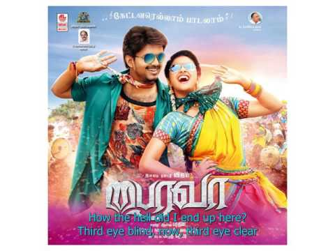 Varlaam Varlaam Vaa Bhairava Song English...