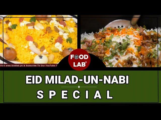 Degi Beef Biryani And Shahi Zarda Recipe | Eid Milad Un Nabi Special 2020 | Food Lab