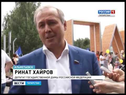 Новый пляж Альметьевска претендует на звание лучшего в России