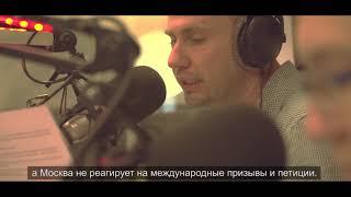 Putin's hostages - teaser - PL
