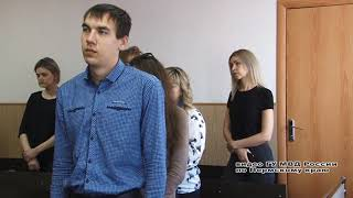 В Перми директор туристической фирмы обманул клиентов на четыре миллиона рублей
