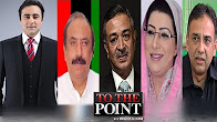 To The Point 30 June 2017 - Express News