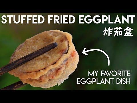 Chinese Stuffed Fried Eggplant, Sichuan-style (炸茄盒)