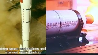 Largest solid-fuel rocket motor for Long March-9 (CZ-9, 长征九号)