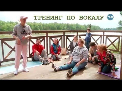 Пошла на тренинг по вокалу//Елена Нагоричная, Тюмень