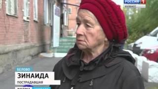 Миллион рублей   за сеанс экстрасенса