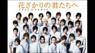 Hana Kimi Soundtrack 22 - PEACH