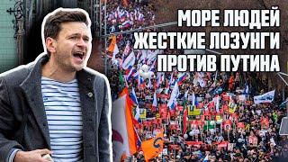 Мощная акция оппозиции в Москве. #МаршНемцова