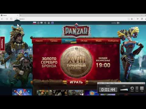 видео: Как устанавить и зарегистрироваться в (panzar)