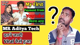 MR Aditya Tech की सफलता का राज़ | Mr Aditya Tech Viral Hone Ka Karan