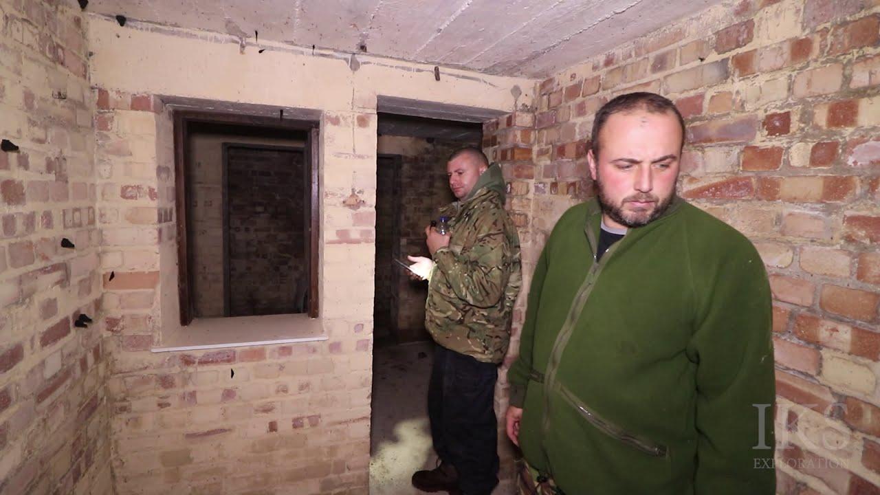 WW2 bunker Found