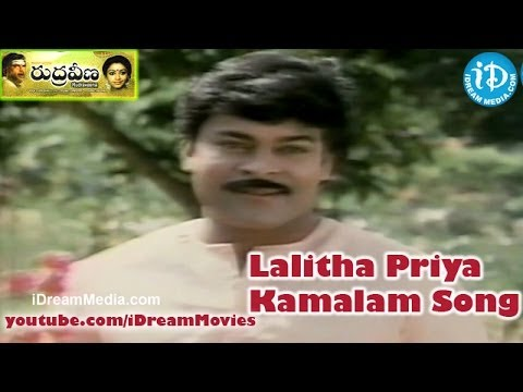 Lalitha Priya Kamalam Song - Rudraveena Movie | Chiranjeevi | Shobana | Ilaiyaraaja