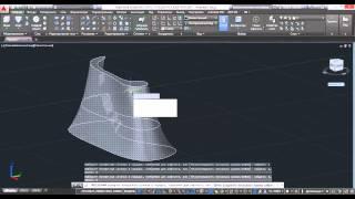 Видео по 3д моделированию в Автокад