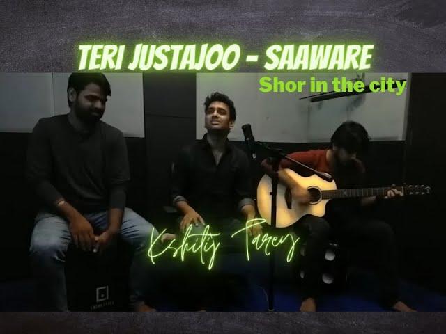 Saaware | Unplugged | Live Studio Jam | Kshitij Tarey
