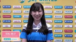 【ジェフ公式】acure mermaid(アキュアマーメイド) 双松 桃子(もも) 池見典子 動画 30