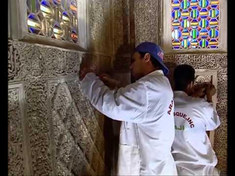 Maroc La Medersa Bou Inania - 27 min
