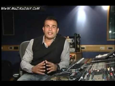 Amr Massage To Big Apple Music Awards M2D