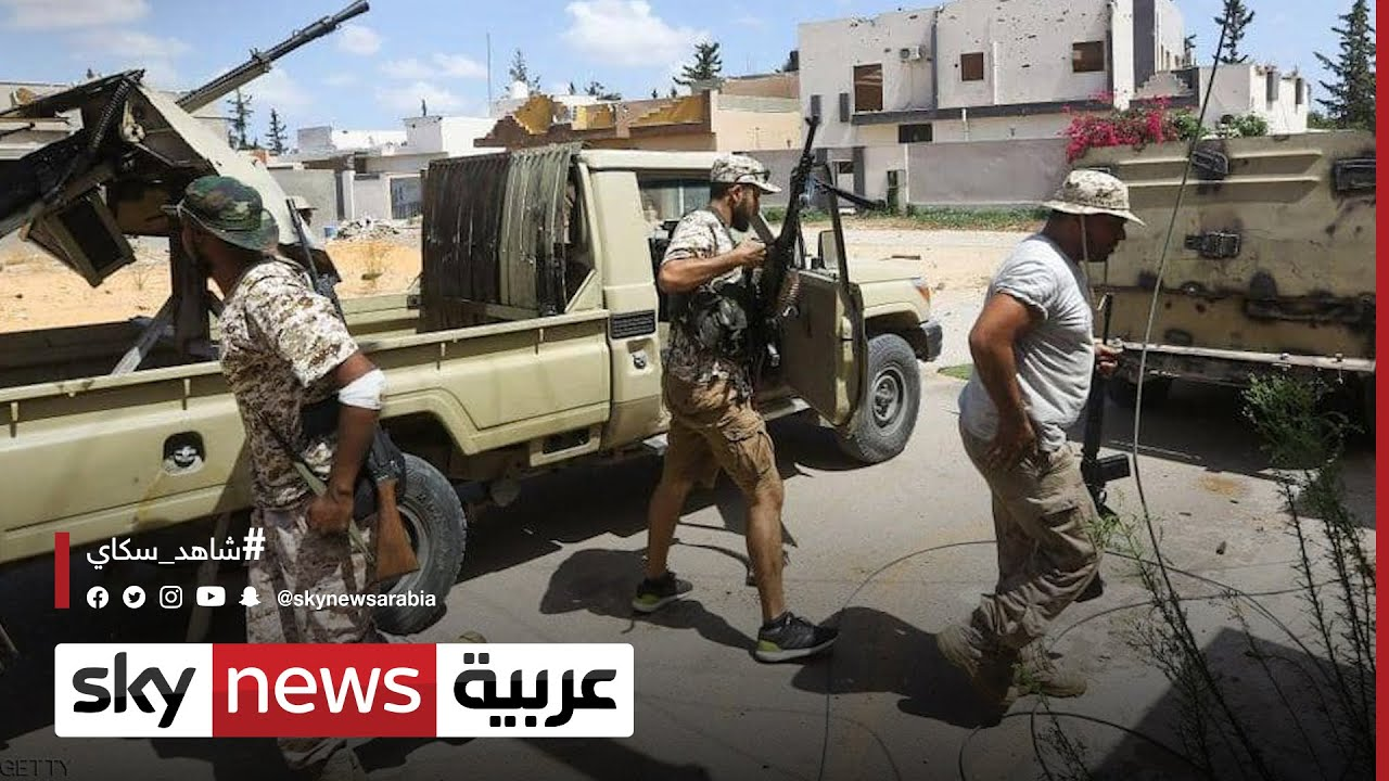 ليبيا.. معضلة المرتزقة  - نشر قبل 7 ساعة