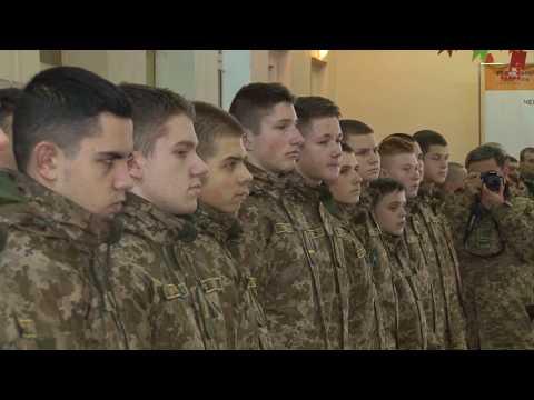"""Телеканал «Дитинець»: Виставку """"Українське військо 1917-1921"""" відкрили в молодіжному центрі."""