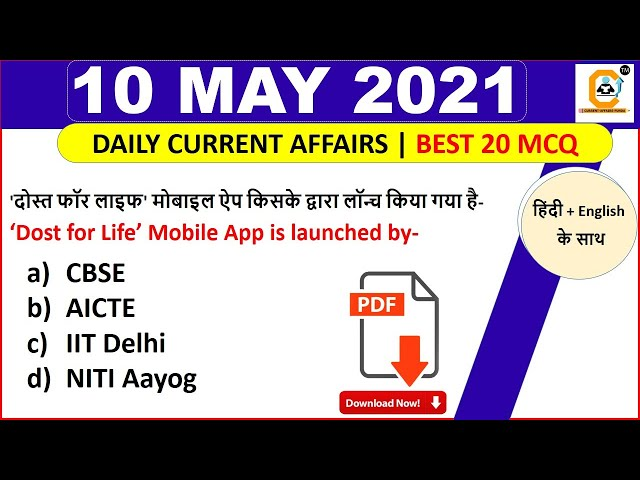 10 May Current Affairs MCQ 2021 | 10 May Daily Current Affairs