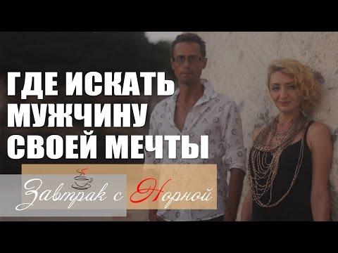 Шелест (2016) смотреть сериал бесплатно 1 - 16 серии