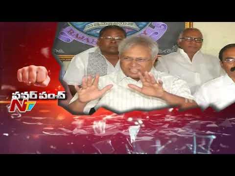Undavalli Arun Kumar Punch to YCP & TDP Parties || Power Punch || NTV