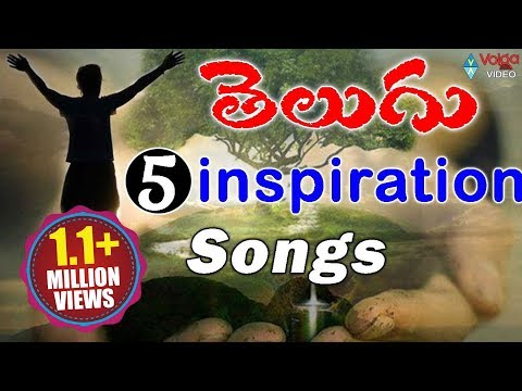Telugu 5 Inspiration Songs - 2016