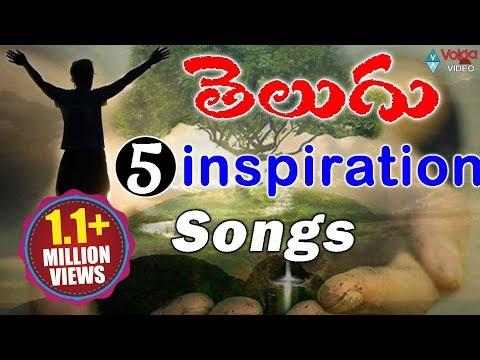 Telugu 5 Inspiration Songs - 2016