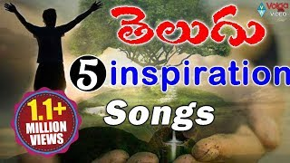 Telugu 5 Inspiration Songs