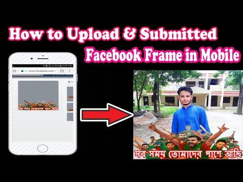 How to Create a Profile Picture Frame Campaign on Facebook With Try it Button in Mobile