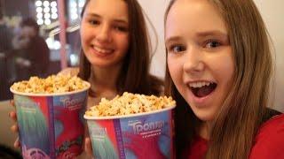VLOG   Идём в кино на Троллей!   Мы сумасшедшие???