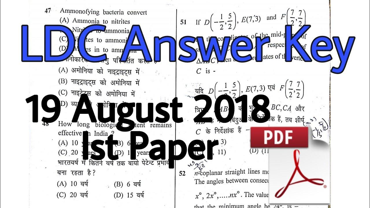 Ssc Ldc Answer Key Pdf
