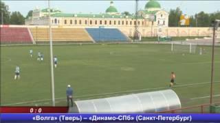 «Волга» (Тверь) – «Динамо-СПб» (Санкт-Петербург)(, 2016-05-16T17:21:22.000Z)