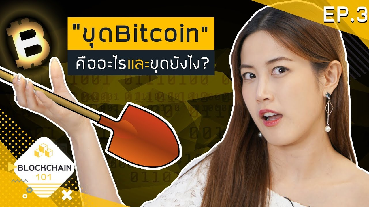 Count for bitcoin unlimited