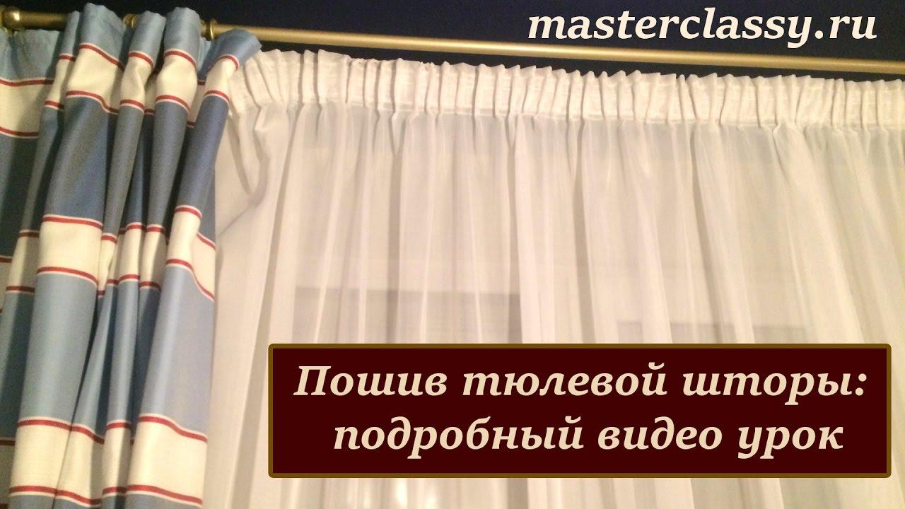 Объявления о продаже домашнего текстиля и ковров: постельное белье, ковровые покрытия, дорожки, шторы, портьеры, тюль,. Санкт-петербург.