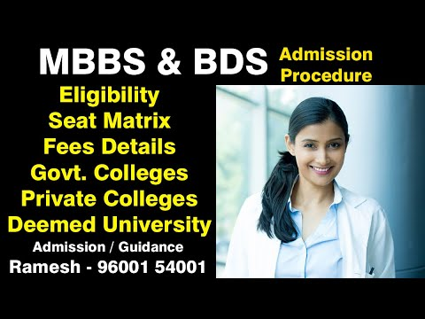 mbbs-&-bds-(application,-counseling,-admission)-in-tamil-|-for-membership---9600154001