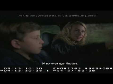 The Ring Two ~ Deleted Scene [RUSSAB]