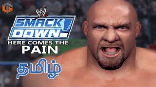 WWE Smackdown HCTP தமிழ் Live Tamil Gaming