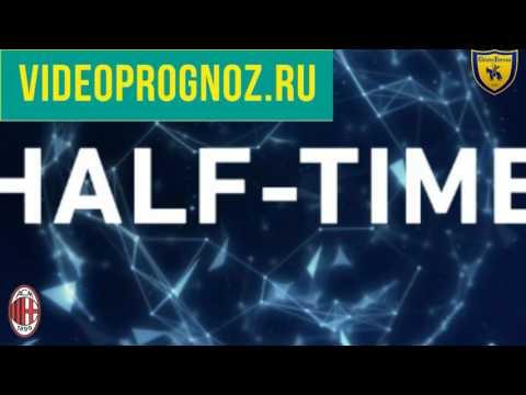 Смотреть онлайн Динамо М - Уфа прямая трансляция