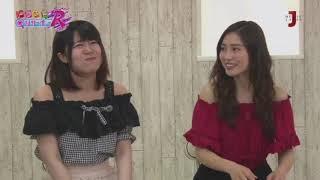 2018年5月31日26:00〜26:30 トレンドリサーチャーR 小田切正代さん登場...