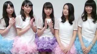 JAM シリーズに多数出演の東京女子流さんよりコメントが届きました!