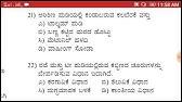 Kannada grammar tatsama tadbhava for Sda Fda kas psi pdo and all