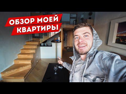 ПЕРЕЕХАЛ В МОСКВУ