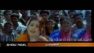 Kannukalal Pramukhan 2009 - Jaasi Gift, Jyolsana.mp3