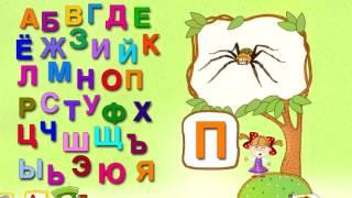 Детское видео для развития