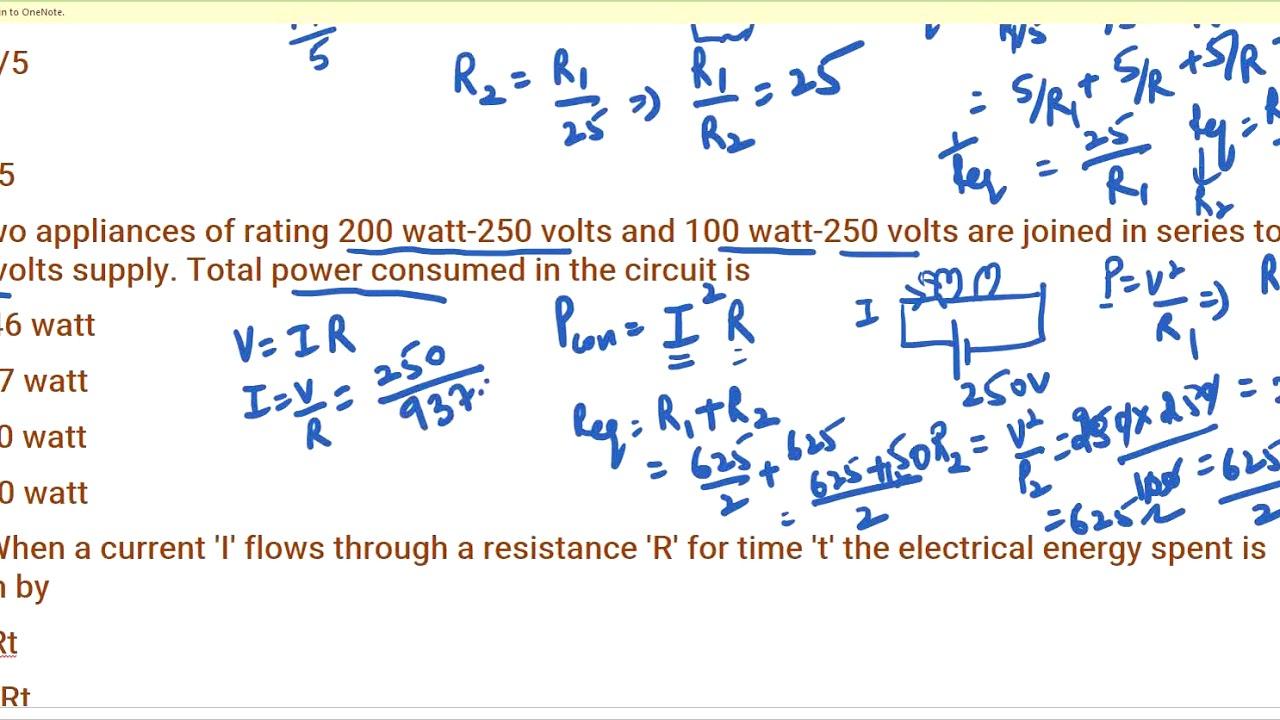 Class 10 Electricity mcq