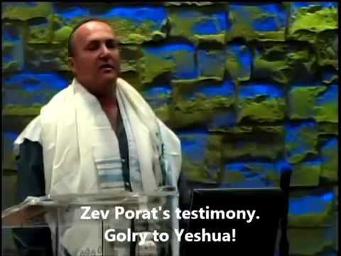 Testimony - Messianic Rabbi Zev Porat [Israeli Jew accepts Jesus]
