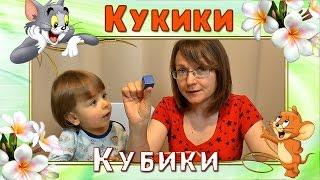 Видео для детей. Даниэль и Мама складывают фигурки. Обучающее видео.(В этом обучающем видео для детей Даниэль и Мама будут вместе складывать деревянные фигурки. Посмотрите..., 2016-01-27T14:43:07.000Z)