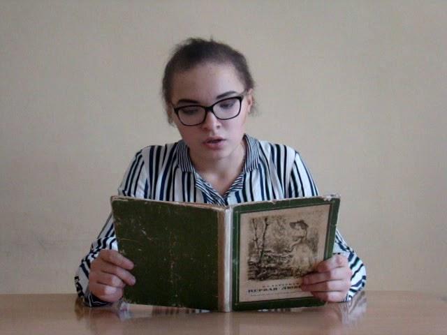 Изображение предпросмотра прочтения – ДарияСмирнова читает произведение «Ася» И.С.Тургенева