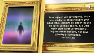 Video Allah'ın İsimleri - 2 download MP3, 3GP, MP4, WEBM, AVI, FLV Januari 2018